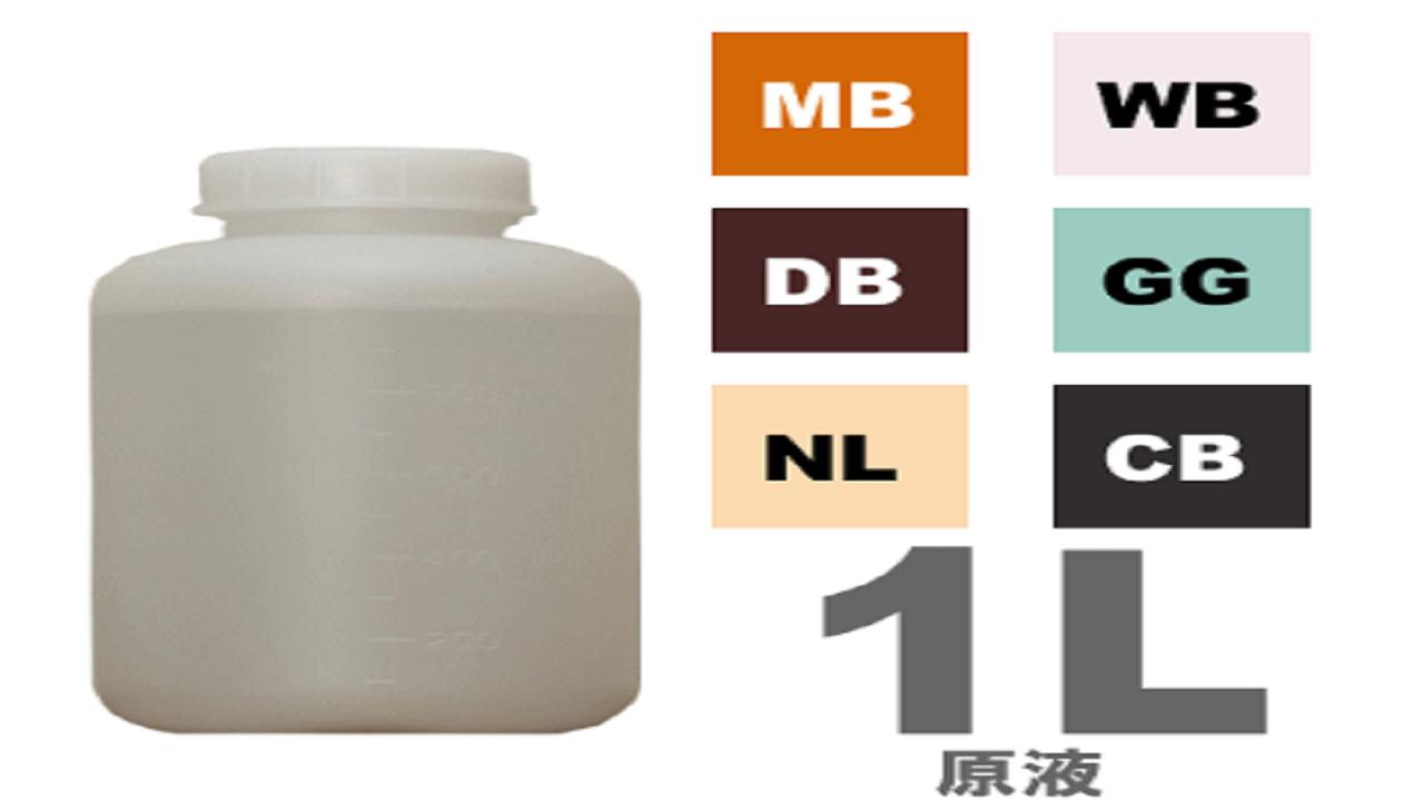 水性ステイン塗料