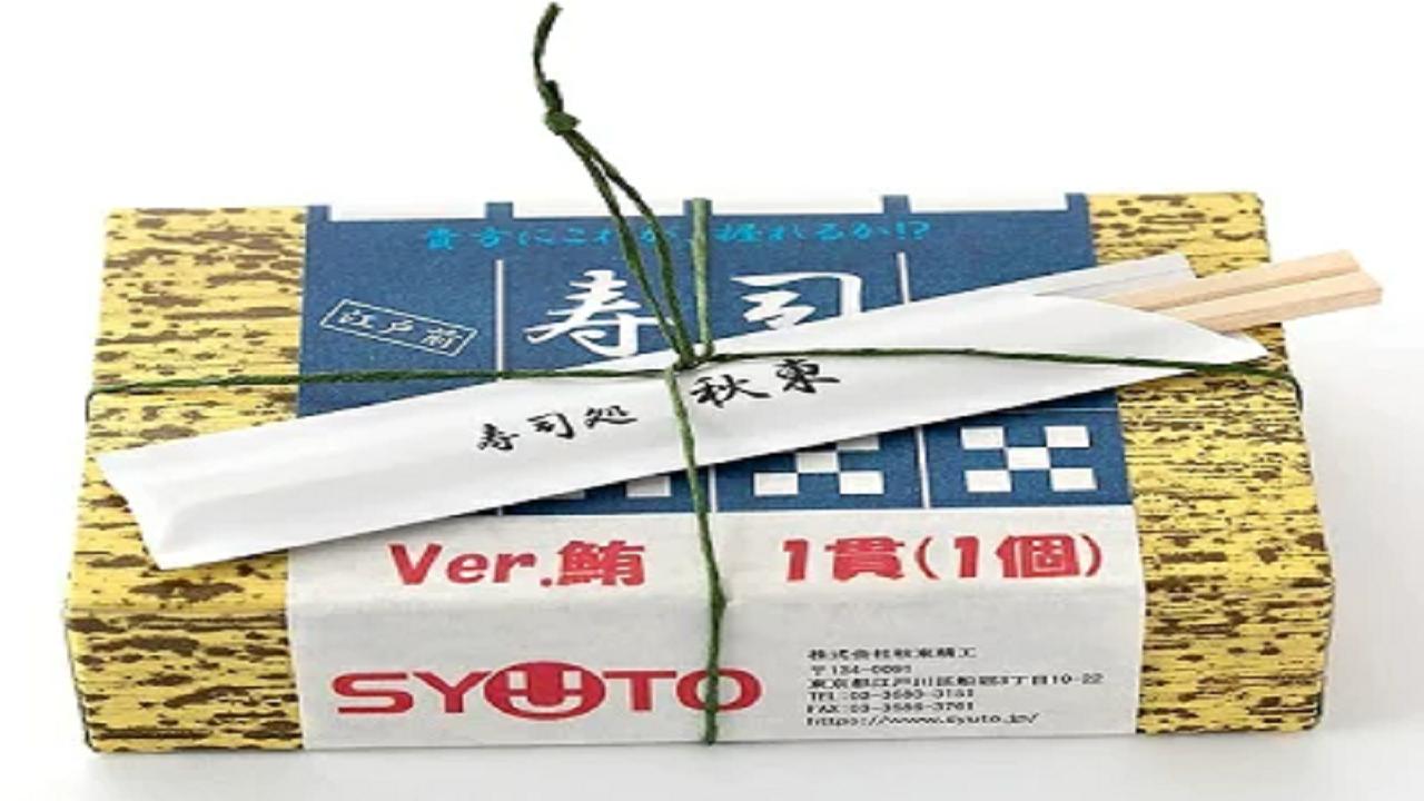 寿司プラモ(鮪1貫)