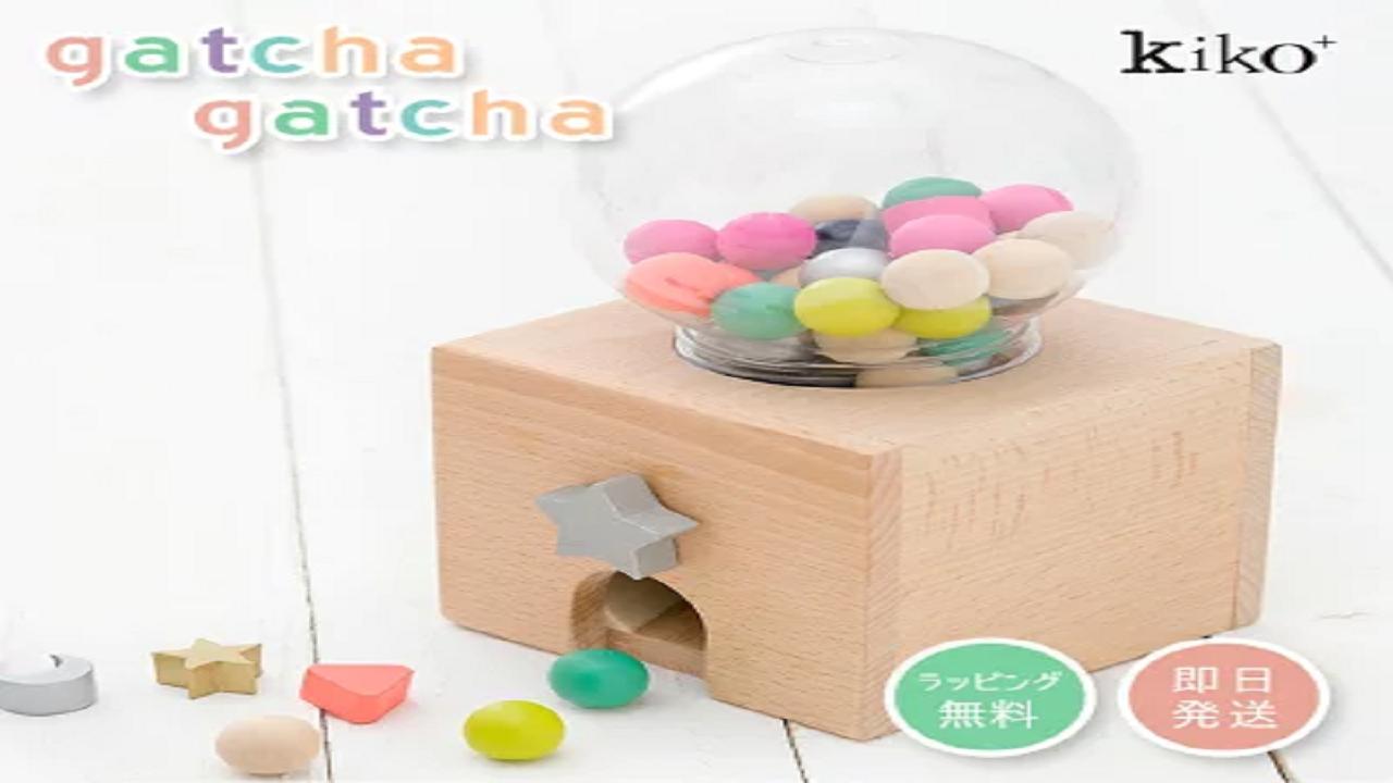 kiko+ gatchagatcha(キコ ガチャガチャ)